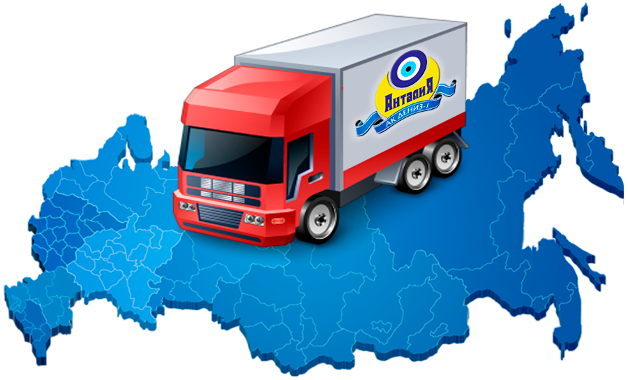 delivery russia